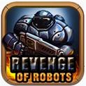 复仇机器人