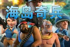 优游合集第15期-安卓2014年度最佳游戏