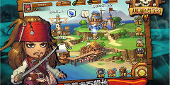 迪斯尼正版手游《加勒比海盗OL》WP版10月份即将来袭