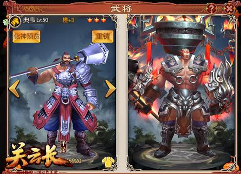 《关云长》春季新版明日正式上线 武将化神玩法曝光