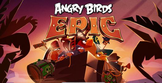 憤怒的小鳥英雄傳第五期
