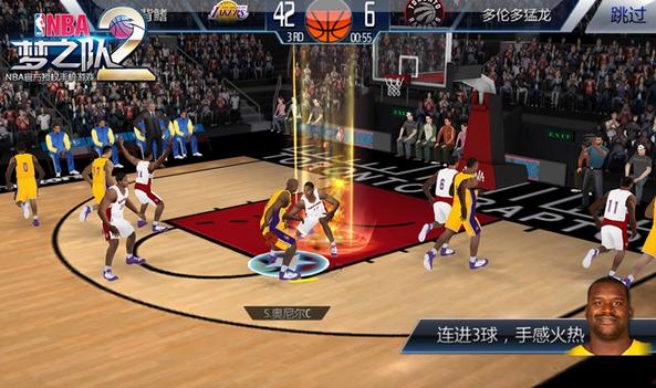 鲨向季后赛 《NBA梦之队2》新版本明日上线