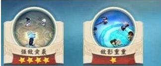 小李飞刀江湖悬赏任务怎么做 小李飞刀江湖悬赏任务攻略