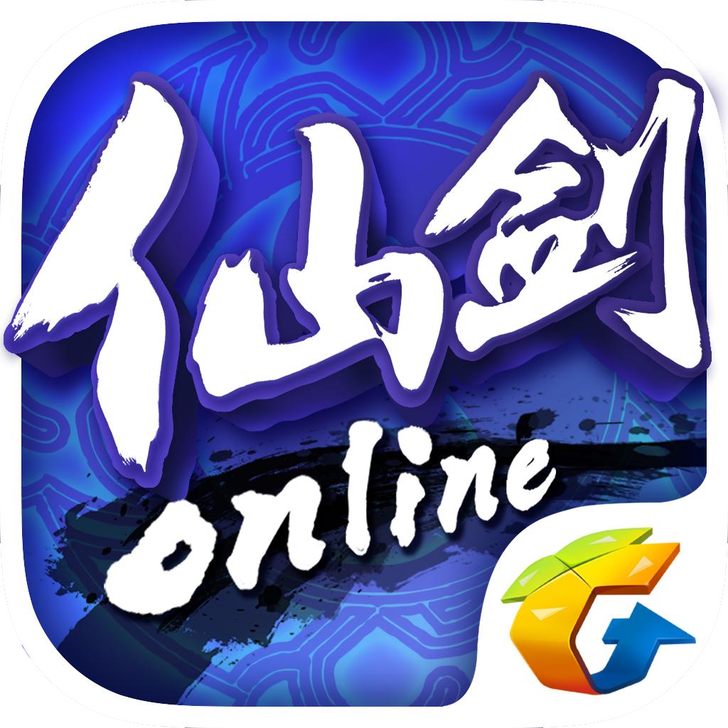 仙剑奇侠传online