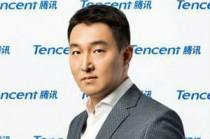 腾讯战略入股西山居 加强游戏领域业务合作