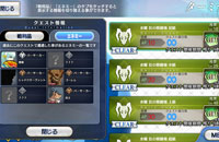 《FateGo》日服新更新关卡配置功能详细介绍