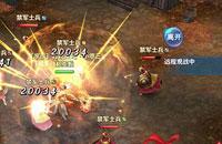 《剑侠情缘手游》怎么观战其他玩家 观战功能介绍