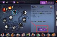 《仙剑奇侠传online》角色技能提升技巧 技能进阶介绍