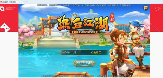 还原经典,热血江湖手游镶嵌功能助力玩家提升战斗力