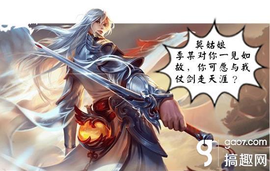 神话荣耀王者韩信漫画圣斗士王冥李白漫画图片