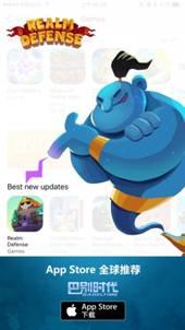 巴别时代新作《REALM DEFENSE》获App Store全球推荐