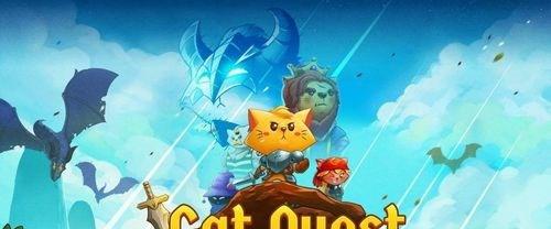 开放世界mmo手游《猫咪斗恶龙》发售日确定