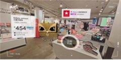 这家虚拟现实购物商场今年9月开业