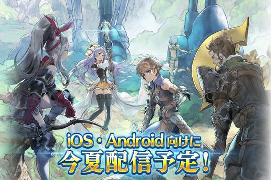 冒险动画手游化《地平线的尽头》预定8月24日推出