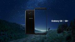 三星展开以旧换新活动 Galaxy S8只要424美元