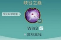 "EDG厂长ID改名为""Win3"" 决心将绝地反击"