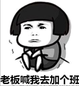 搞笑国庆节专用表情包 好友斗图不怕输图片