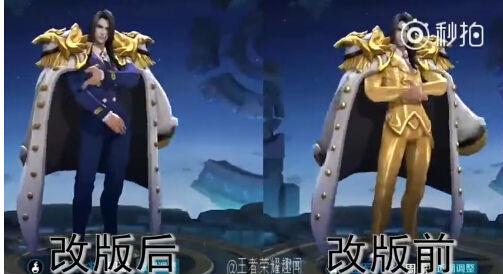 王者荣耀大都督周瑜海军大将皮肤优化上线 看上去更低调了