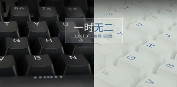 经典来袭!Akko Ducky发布3108 PBT二色版本机械键盘