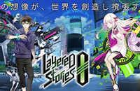 南梦宫新作《LayereD Stories 0》预计今冬上架