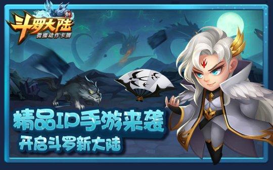 元气骑士 纯近战嗜血狼人攻略 纯近战狼人玩法技巧