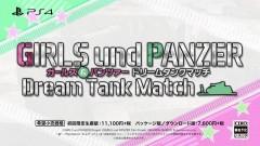《少女与战车 梦幻坦克战》发售日公布 最新PV释出