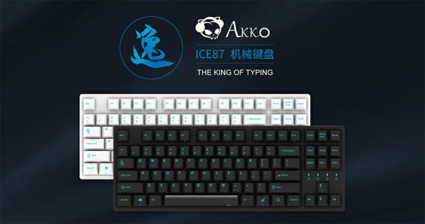打字神器!Akko推出冰川之鹰ICE87-逸青轴机械键盘