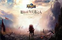 《求生:英雄峡谷》手游正式曝光 官网预约活动已开启