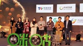 """分享时代获金叹号奖""""最佳内容合作伙伴""""奖项"""