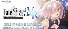 网吧将推出fate/grand orderVR电视剧体验