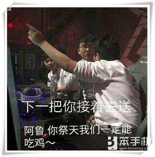 绝地求生:4AM指挥混乱,无缘LKP鸡皇锦标赛总决赛