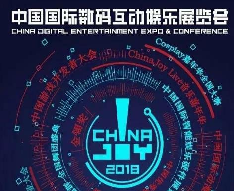 PNS携第二代G力赛车模拟器,2018ChinaJoy再续精彩!