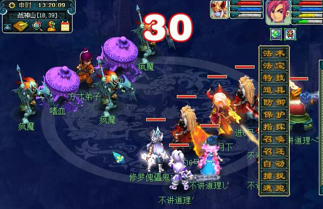 梦幻西游神器任务合万怨出四神正常模式攻略