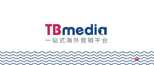 讓流量更有價值,TBmedia確認參展2019 ChinaJoy BTOB