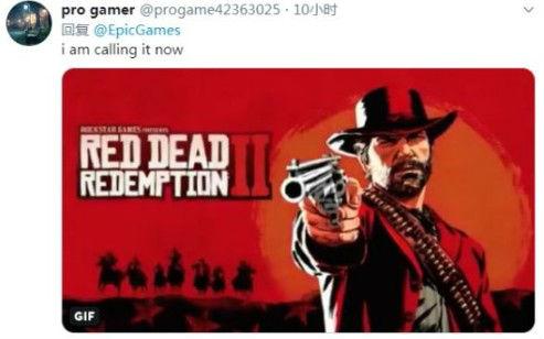 GC 2019:Epic科隆展将公布多款新加入游戏 网友喊话《荒野大镖客2》《死亡搁浅》