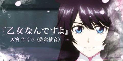 世嘉旗下新作新樱花大战MV公布 将于12月12日发售