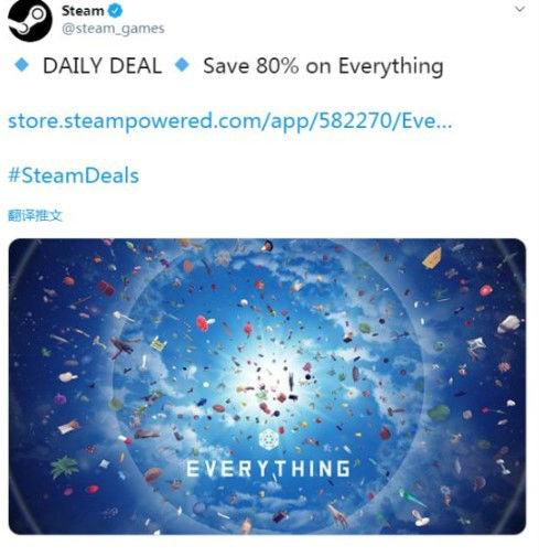 STEAM宣布Everything打2折 网友评价信了G胖的鬼