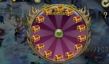 天龙八部3D攻略合集 全面解析宝石获取来源