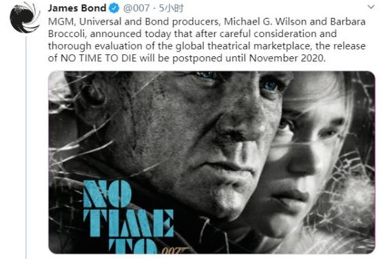 《007:无暇赴死》将延期上映 推迟至11月