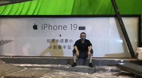 """《流浪地球》导演郭帆晒""""iPhone 19"""":画面亮了"""