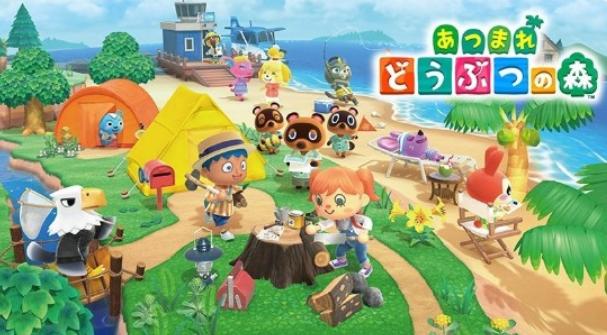 《集合啦!动物森友会》日本实体销量3天188万套!创NS游戏新纪录