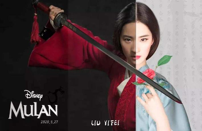 刘亦菲版《花木兰》续集有望 开发进度取决于第一部票房