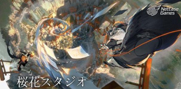 """网易在日本设立""""樱花工作室"""" 开发次世代主机游戏"""