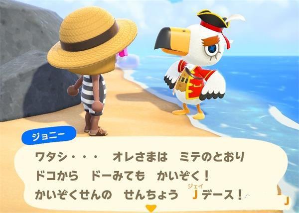《集合啦动物森友会》速刷海盗吕游方法