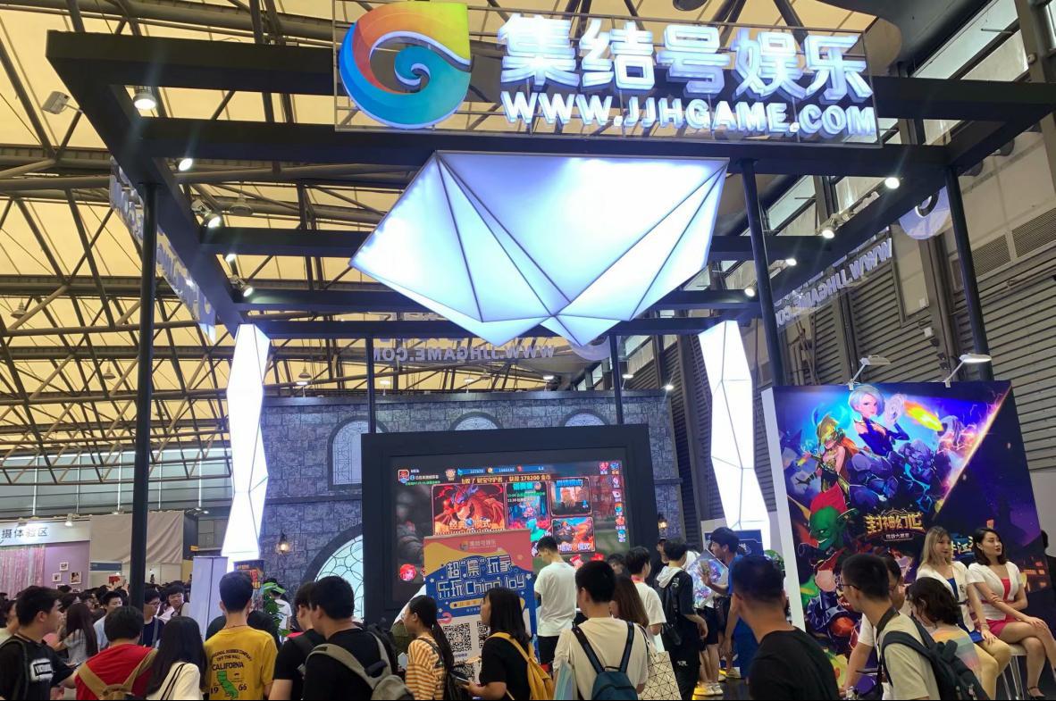 集结号娱乐确认参展2020ChinaJoyBTOC