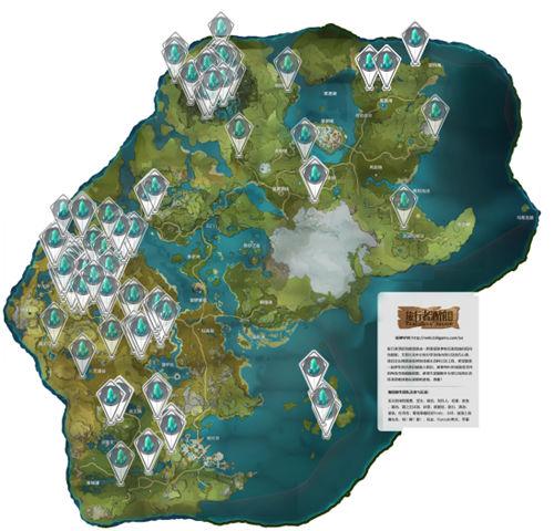 原神水晶块哪里多分布位置