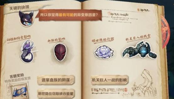王者荣耀峡谷探秘头像框怎么获得方法